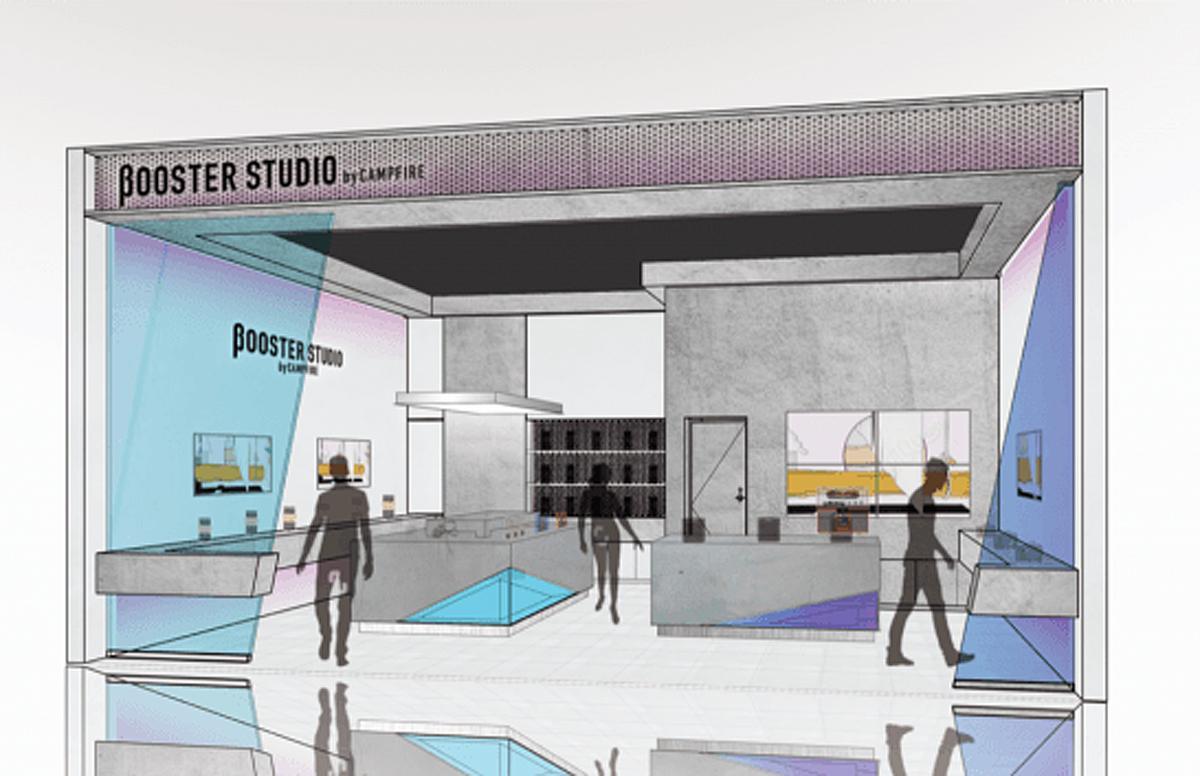 渋谷パルコにオープンする「BOOSTER STUDIO by CAMPFIRE」店舗イメージ