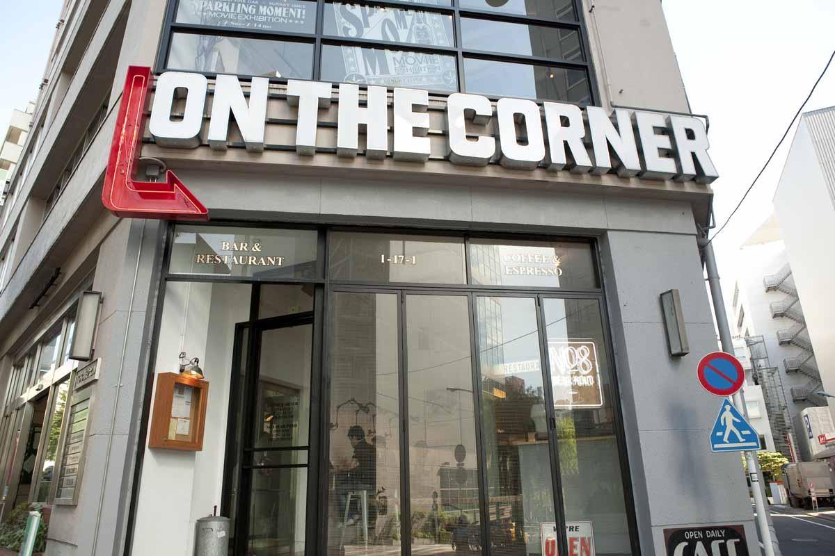 閉店するカフェ「ON THE CORNER」外観(2011年撮影)