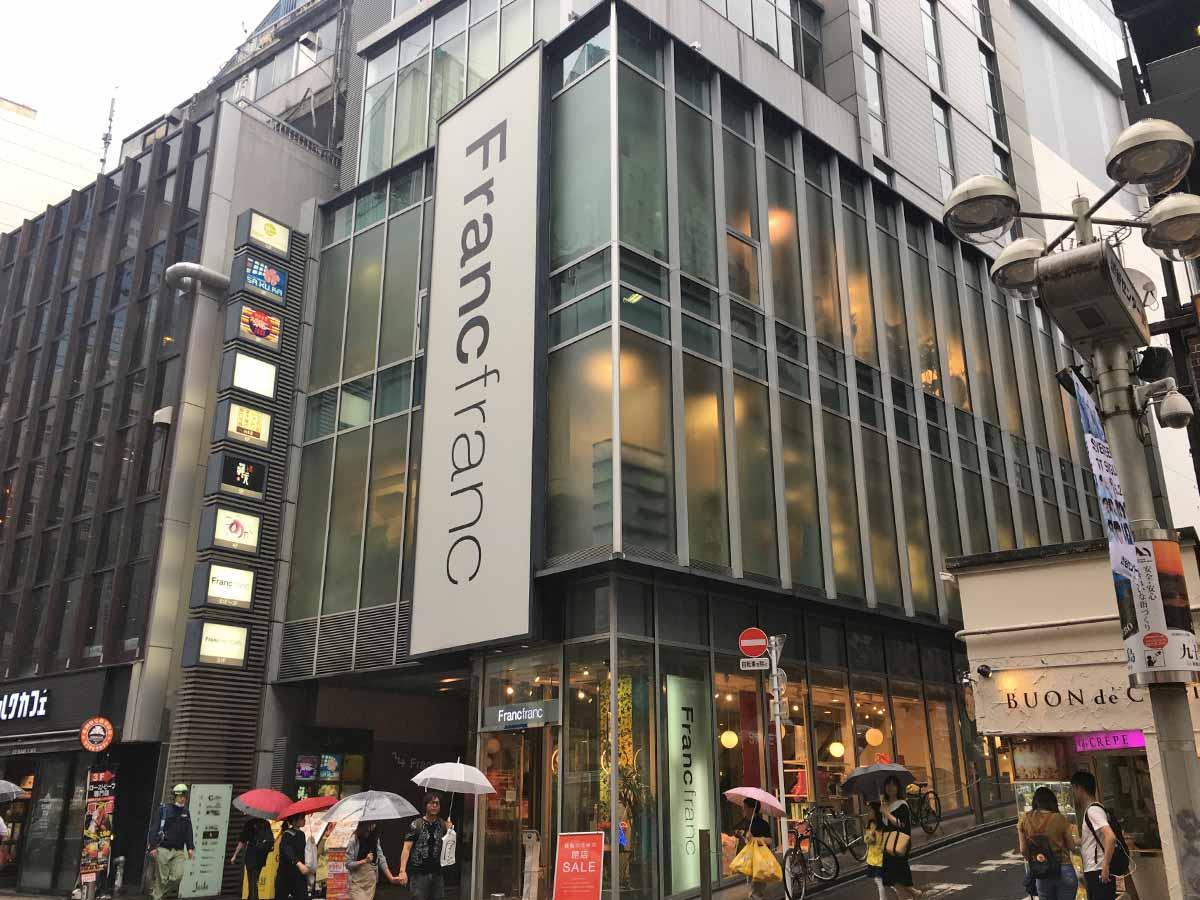 「Francfranc渋谷店」外観
