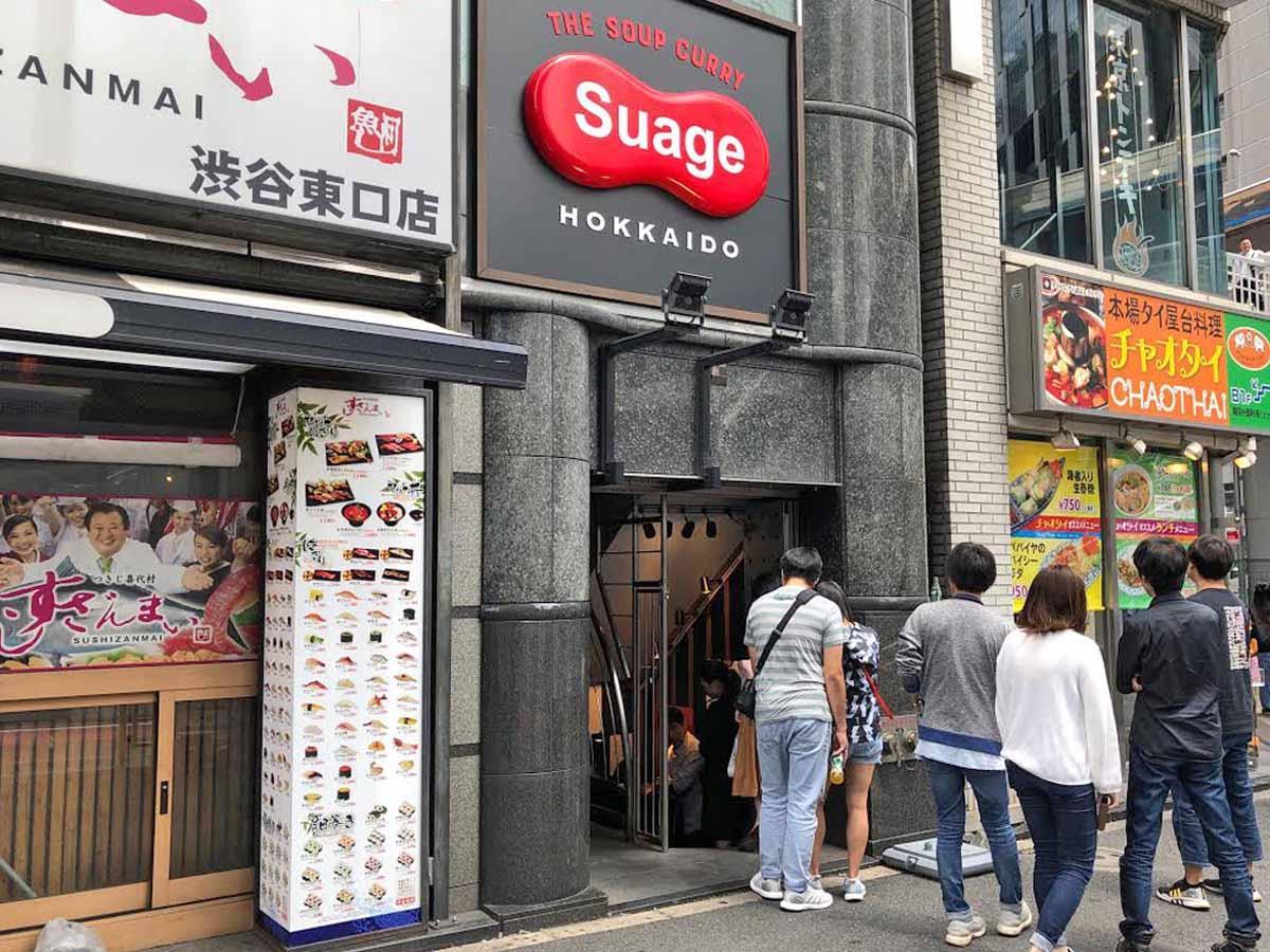 「Suage渋谷店」入り口の様子。行列ができる日も続いている