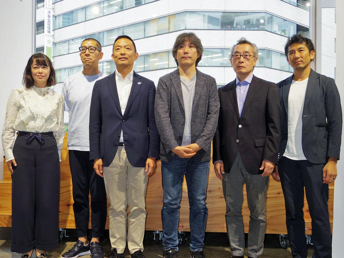 渋谷未来デザインのメンバーと長谷部健渋谷区長(中央左)ら