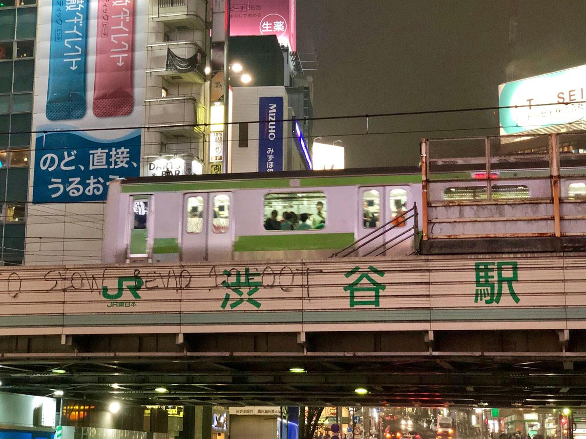 0612096e005 シブ経・上半期PV 渋谷駅ダンジョン解消や再開発関連がランクイン ...