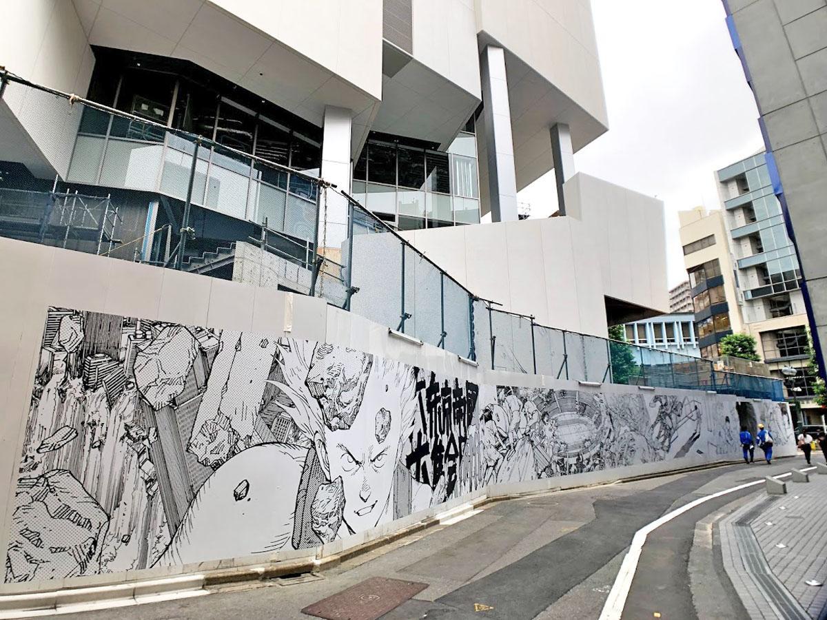 「AKIRA」の世界が描かれてきた「渋谷パルコ」のアートウオール