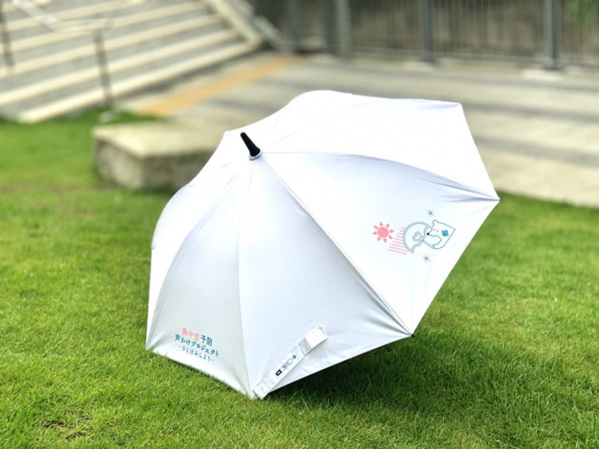 傘シェアリングサービス「アイカサ」に導入された日傘(晴雨兼用)