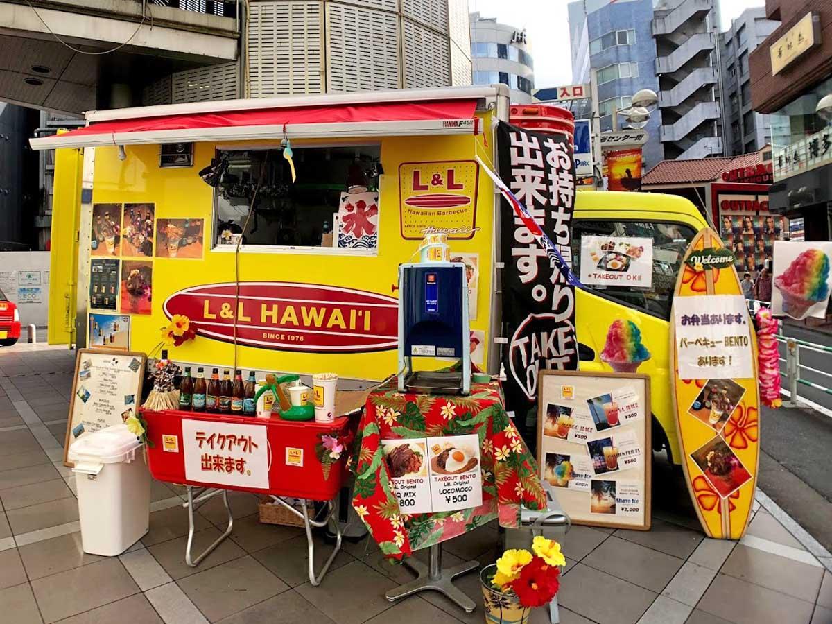ハワイアン「L&L Hawaiian Dining Cafe」のキッチンカー