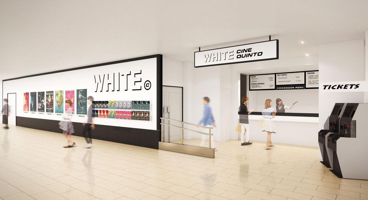 渋谷パルコ8階にオープンする「WHITE CINE QUINTO」のエントランスイメージ