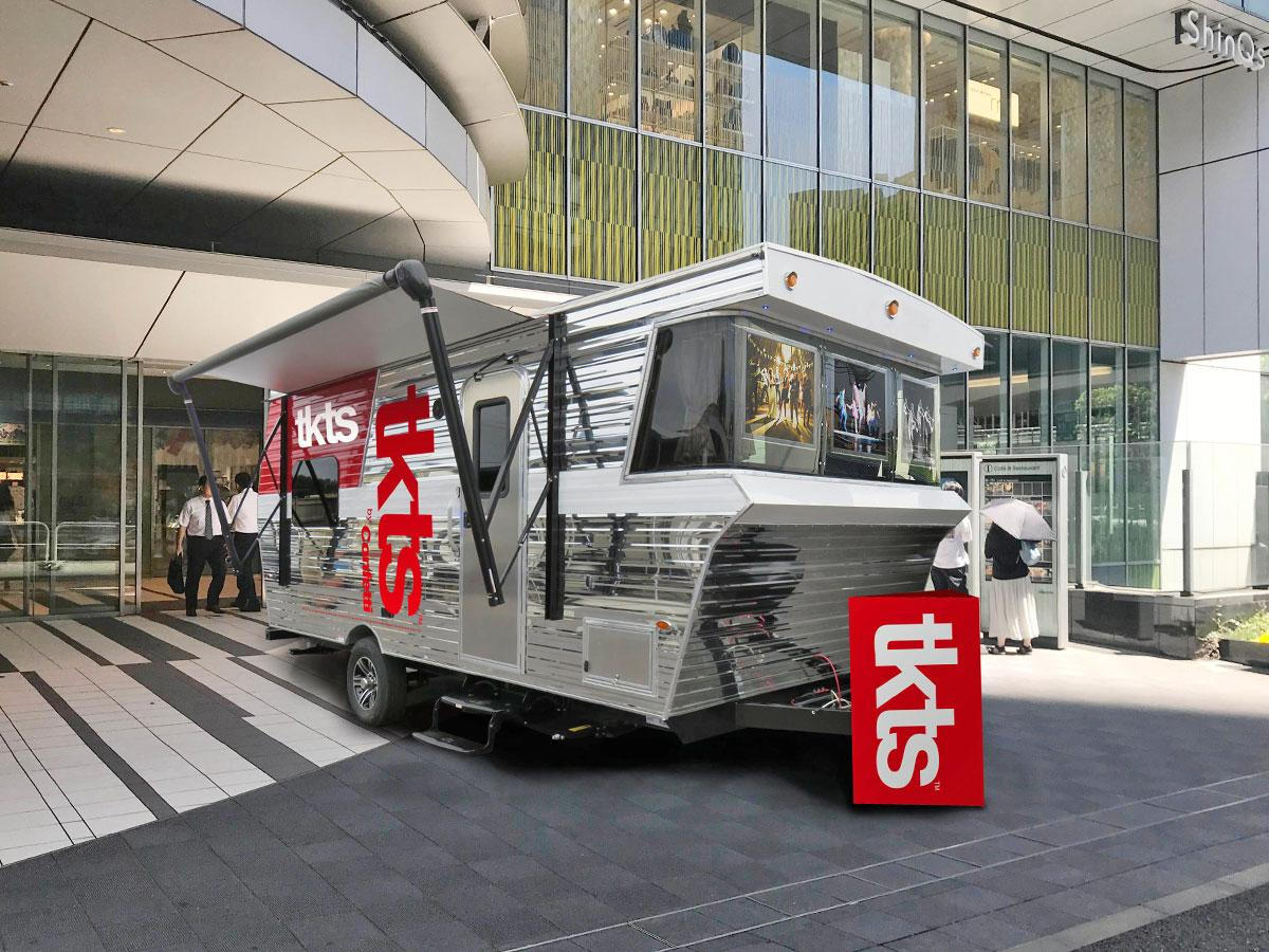 渋谷ヒカリエにNY発ディスカウントチケット店「TKTS」 米国外初