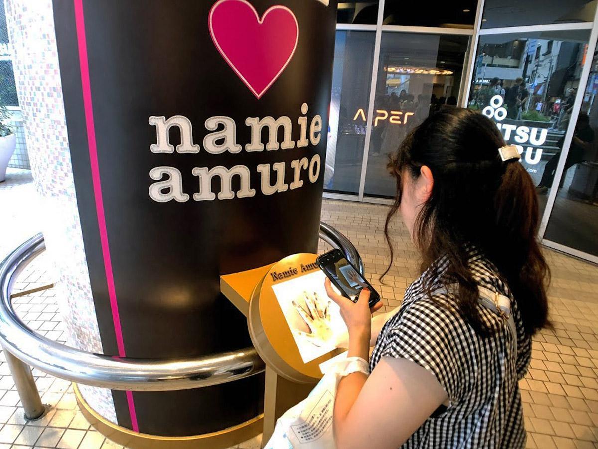 安室さん引退から1年 渋谷訪れたファン語る「ブレない強さ」今も支えに