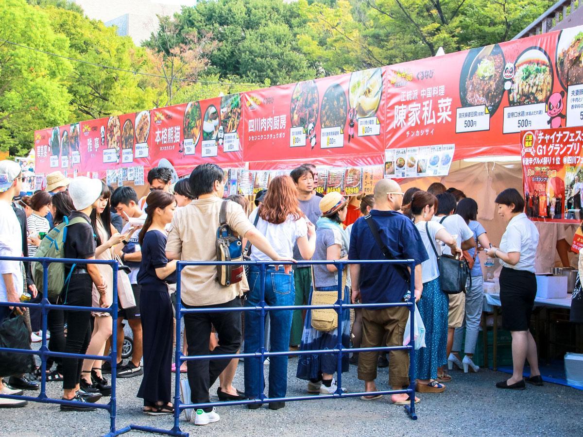 「炎の激辛中華G1グランプリ」も開催する(写真は昨年の様子)