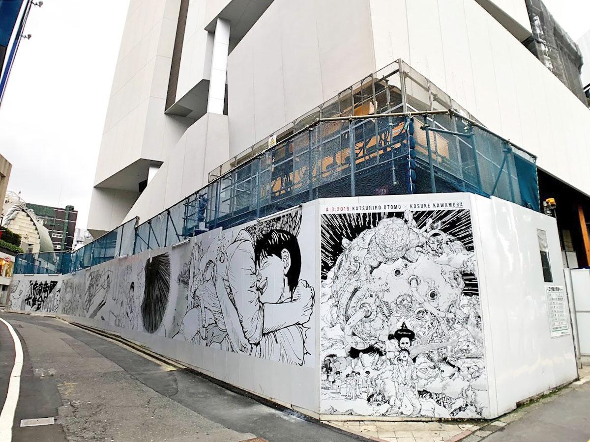 計50メートルにわたり描かれてきたアートウオール(2019年7月撮影)