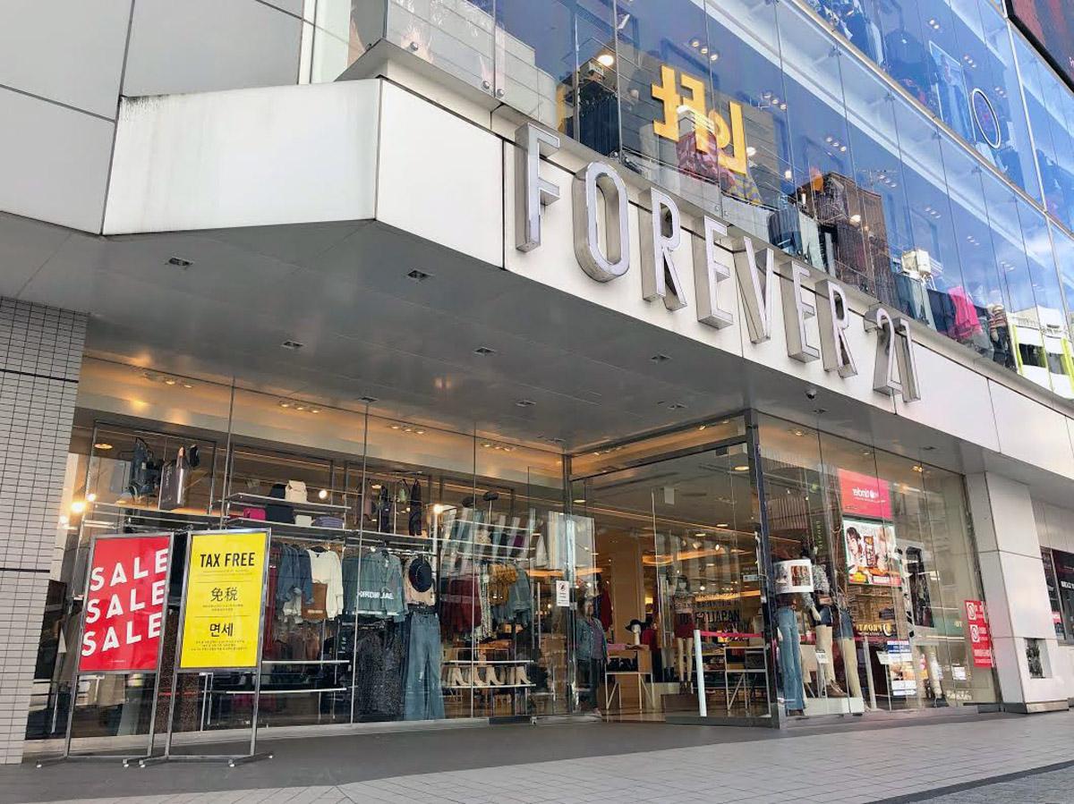 2010年にセンター街の旧HMV跡にオープンした「渋谷店」(2019年9月25日撮影)