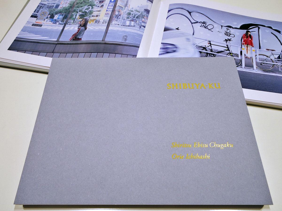 シンプルな表表紙の写真集「shibuya-ku」