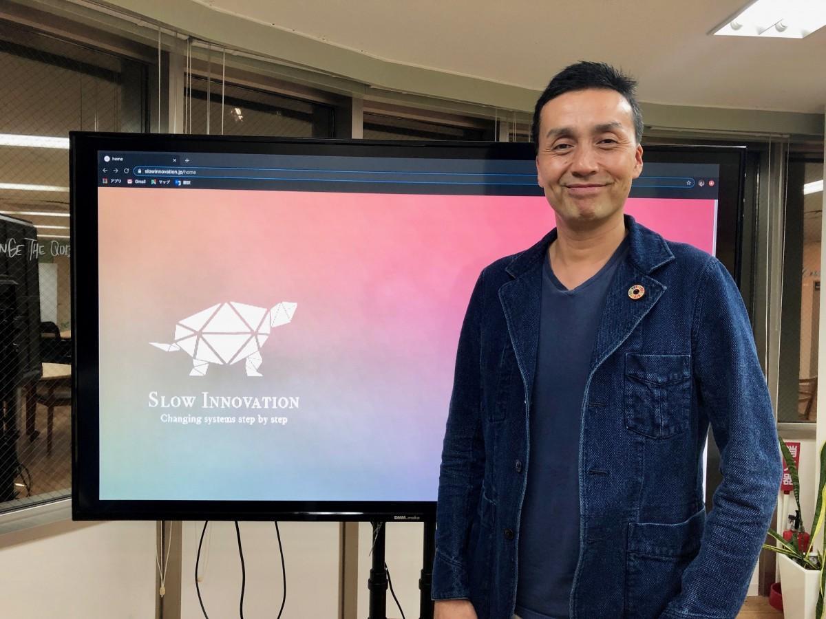 「市民協働イノベーションエコシステム」の創出に意欲を見せる野村恭彦さん(左は亀をモチーフにした新会社のロゴ)