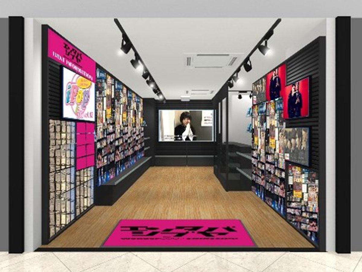 「エンタバシブヤ by WonderGOO/SHINSEIDO」の店舗イメージ