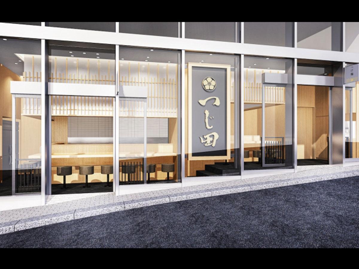 新複合施設「渋谷フクラス」の1階に位置する店舗の外観