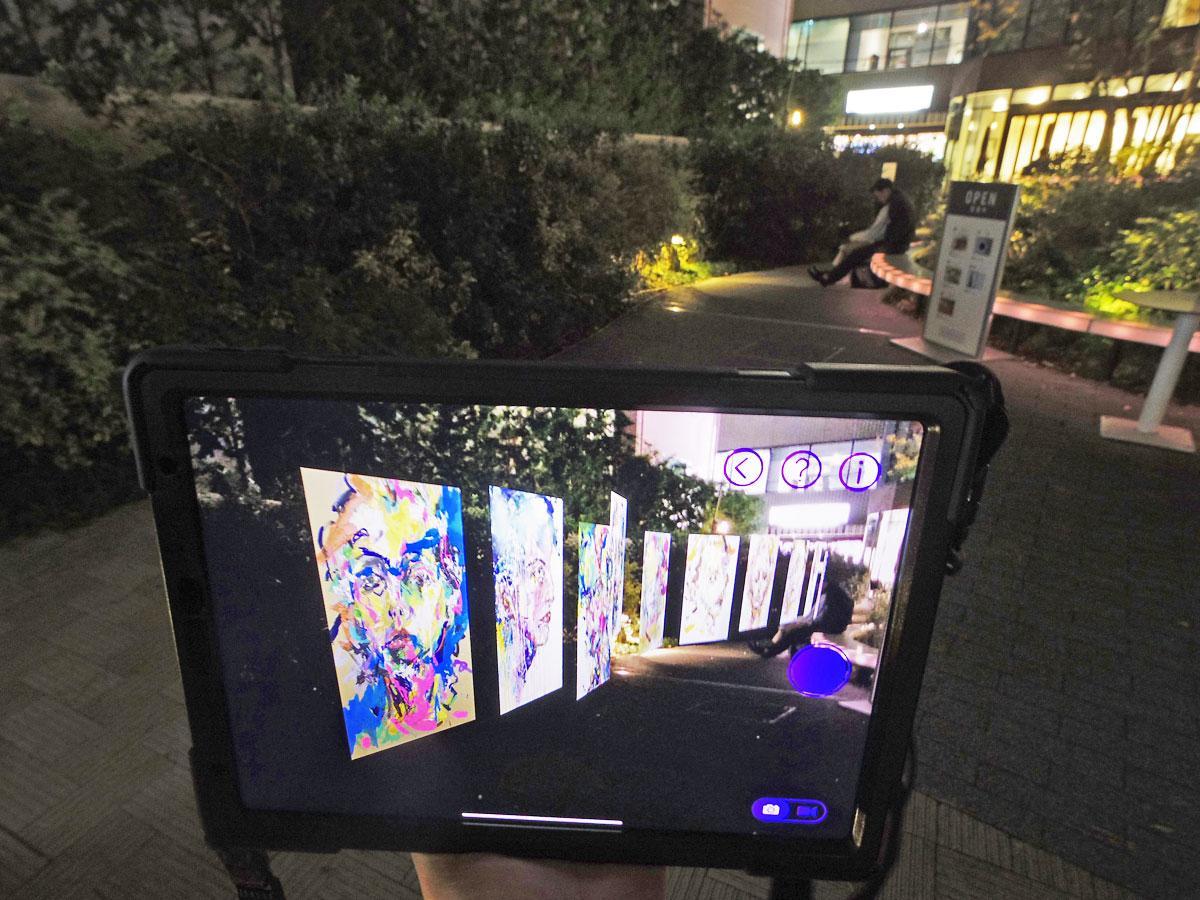 デジタル空間にアートを「展示」する