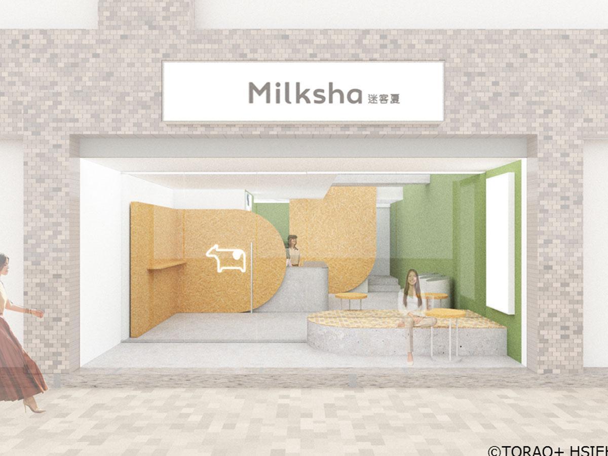 店舗外観イメージ©TORAO+ HSIEH ARCHITECTS