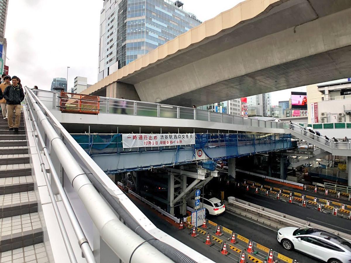 渋谷駅西口歩道橋(11月26日撮影)