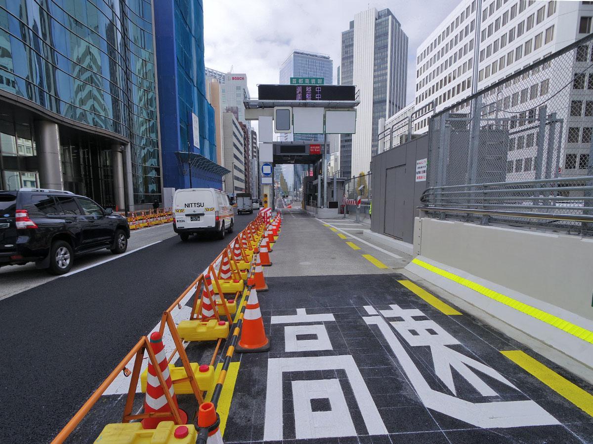 六本木通り(左)沿いに新設した渋谷入口(下り)