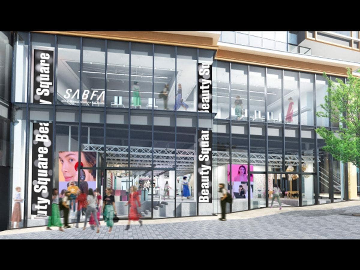 路面には美容施設「Beauty Square」を出店する外観イメージ