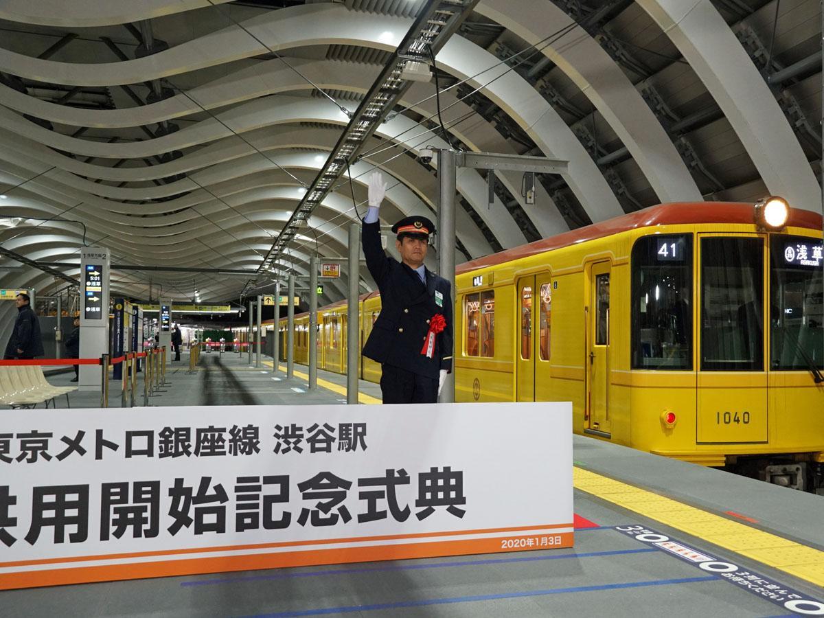 駅長の出発合図で式典列車が出発した東京メトロ渋谷駅新駅舎ホーム