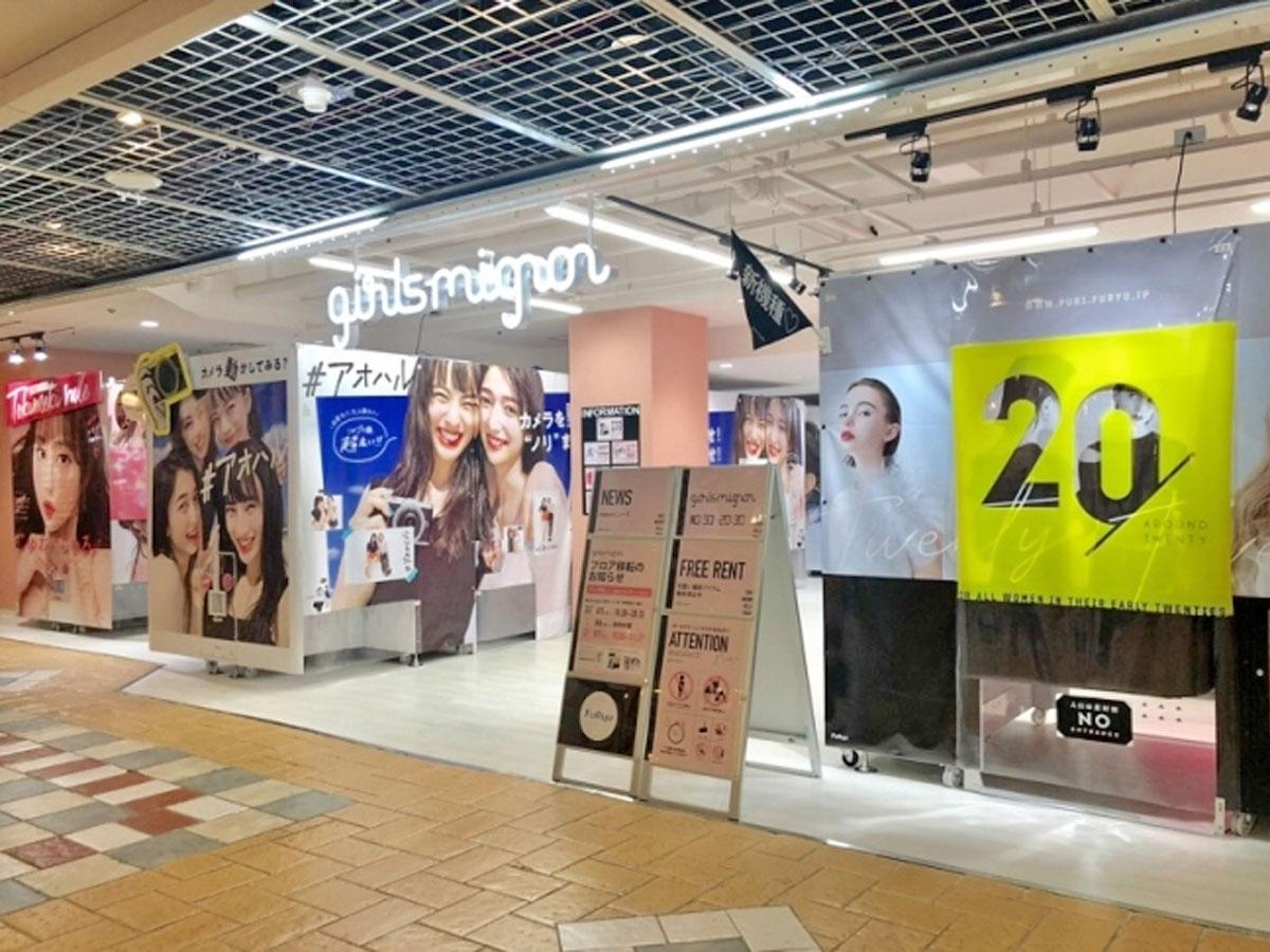 ラフォーレ原宿に初出店する「ガールズミニョン」のイメージ