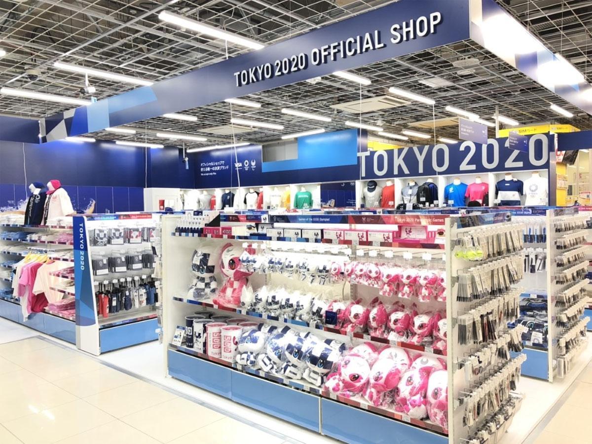 「東京2020オフィシャルショップ」内観イメージ ©Tokyo2020