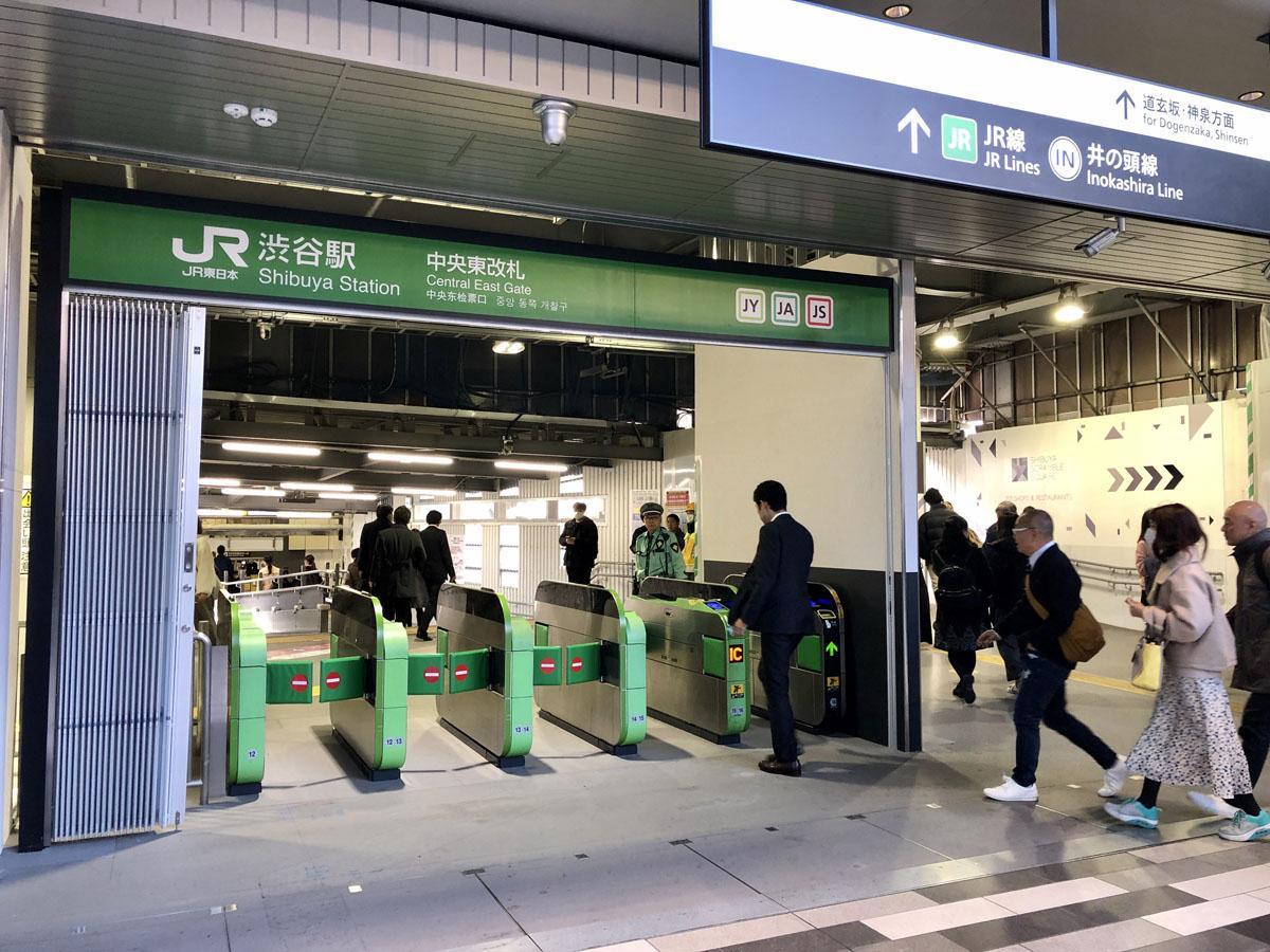 JR渋谷駅・中央東改札(画像=読者提供)