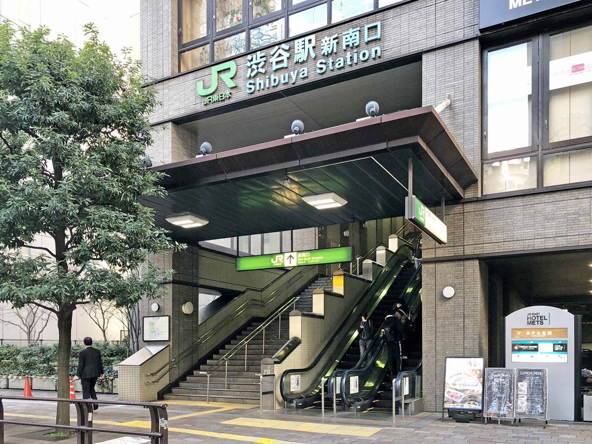 JR渋谷駅・新南口