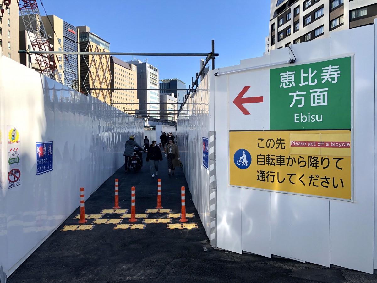 恵比寿方面に向かう新仮設通路の入り口付近