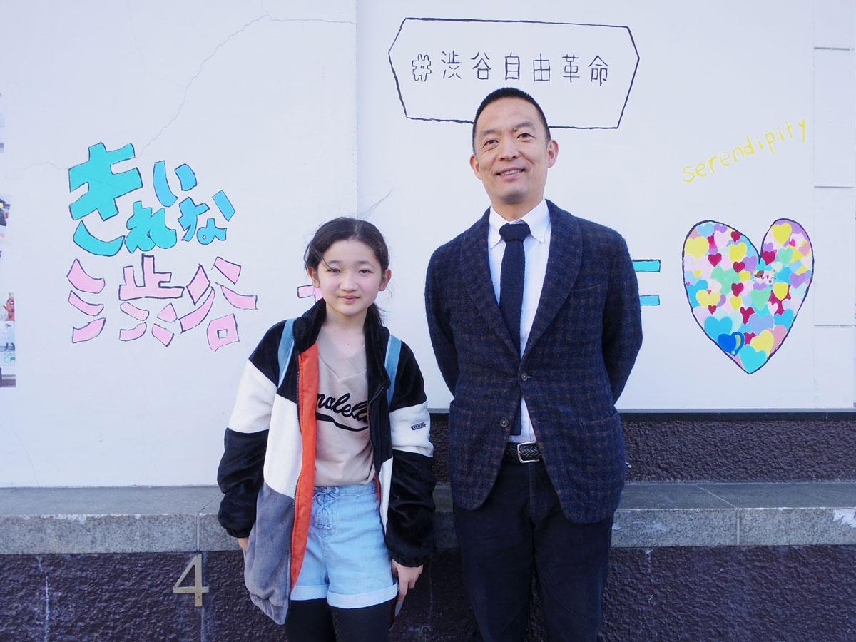 アートウオールを企画したSAOさんと長谷部健渋谷区長