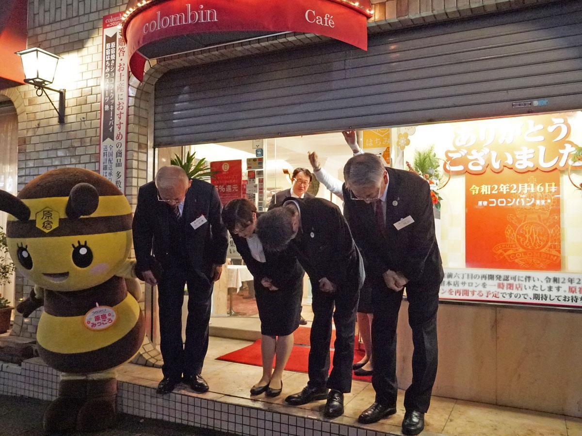 イメージキャラクター「原宿みっころ」や小澤俊文社長(左から2番目)らがあいさつする中シャッターが下ろされる「コロンバン原宿本店サロン」