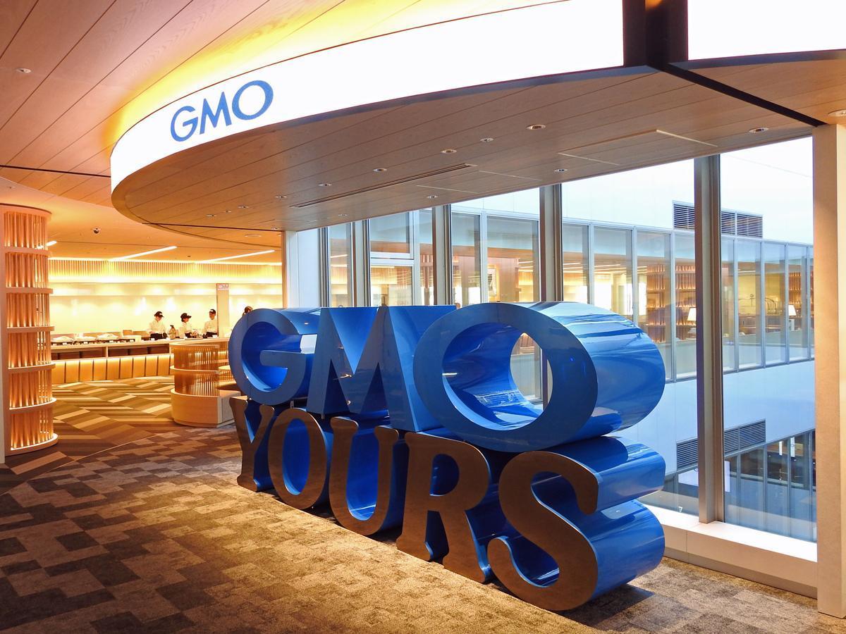 GMO第2本社ビル(社内の様子、昨年12月撮影)