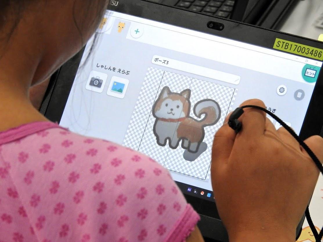 全区立小中学校の生徒に配布しているタブレット(画像)を家庭学習にも活用
