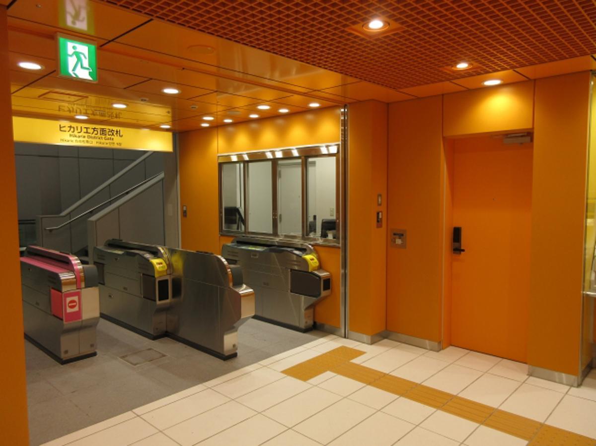 銀座線・渋谷駅「ヒカリエ方面改札」