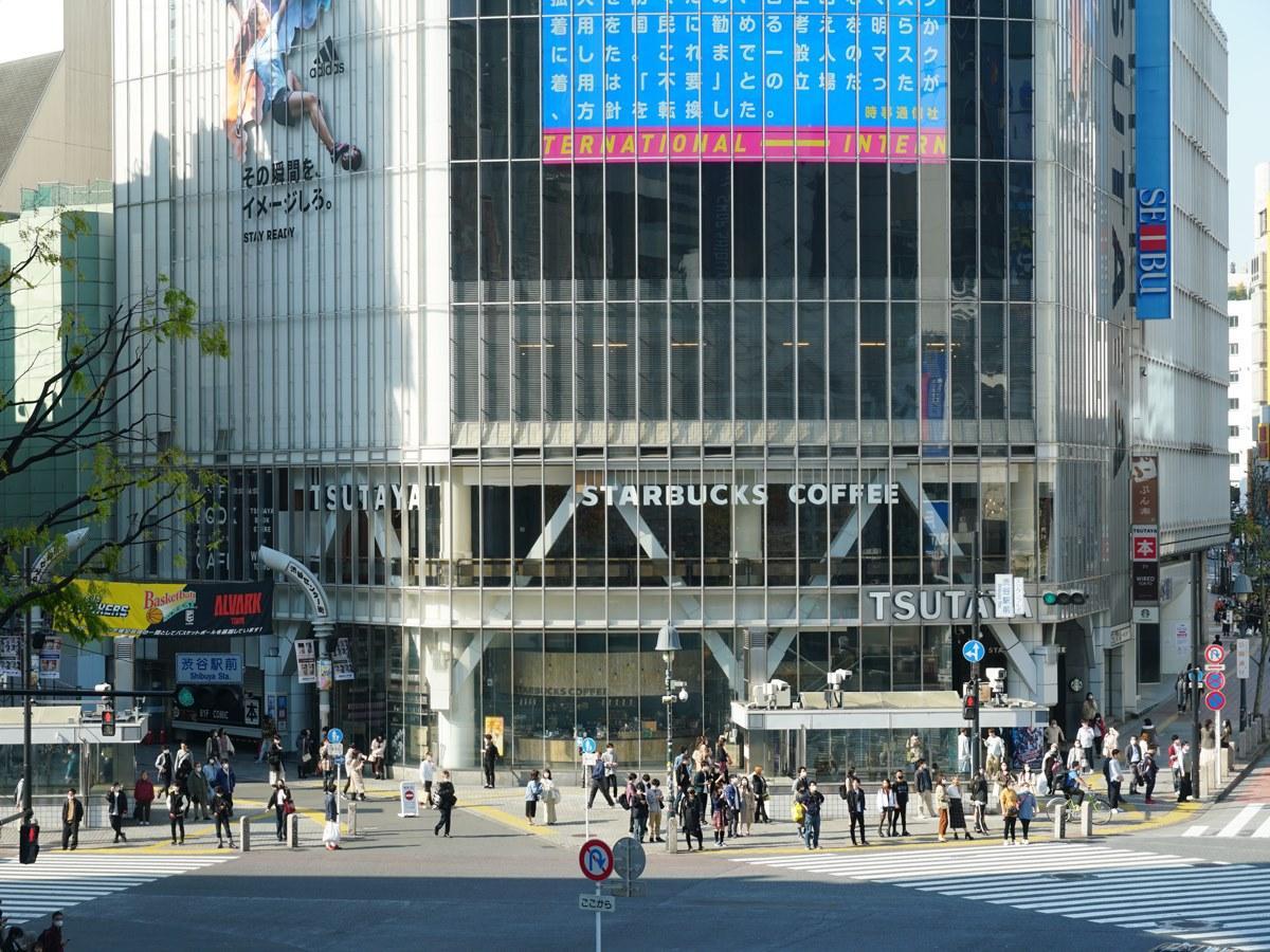 人出が減った渋谷センター街入り口付近の様子(4日15時頃撮影)