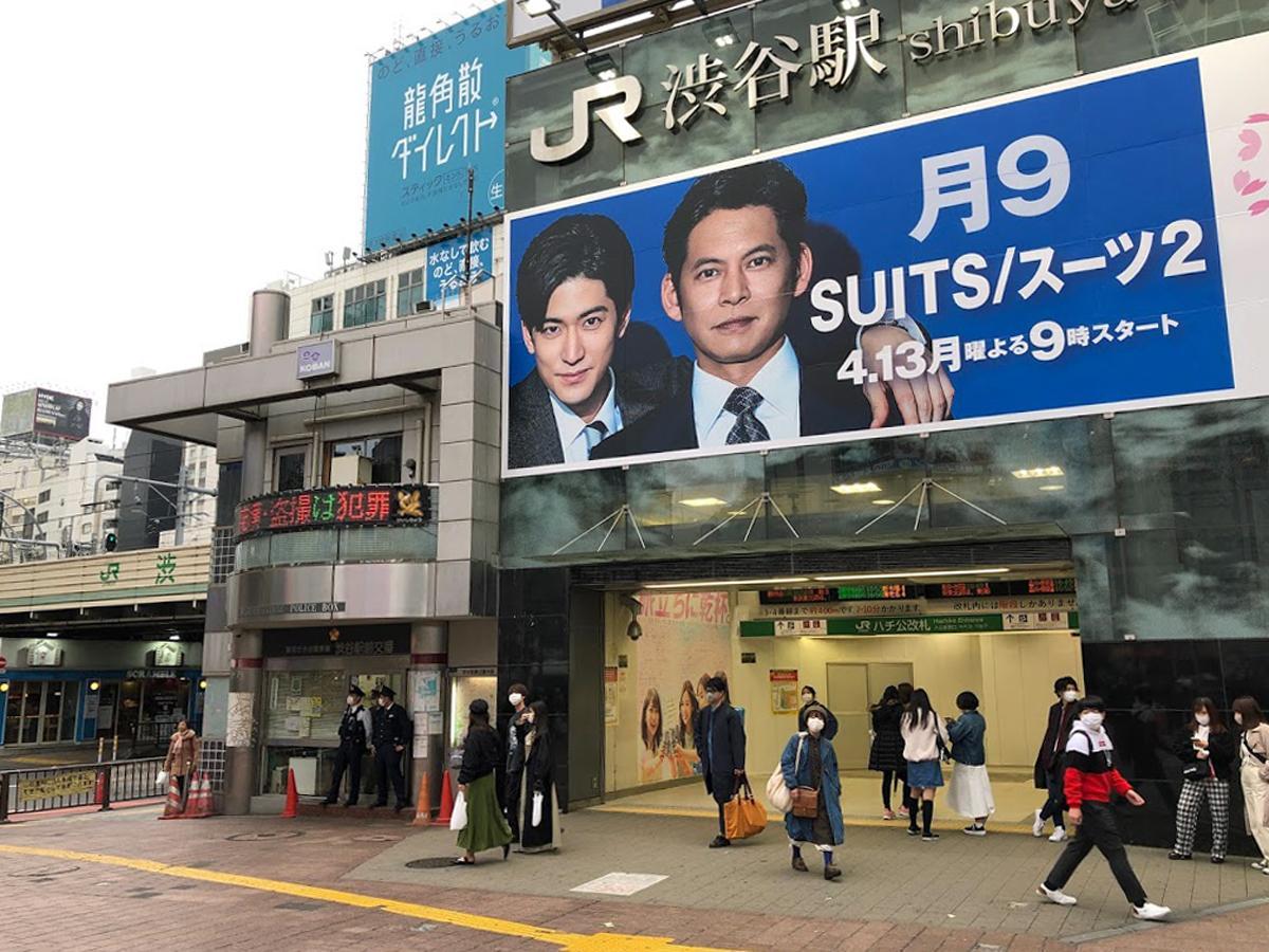 駅 改札 渋谷 玉川