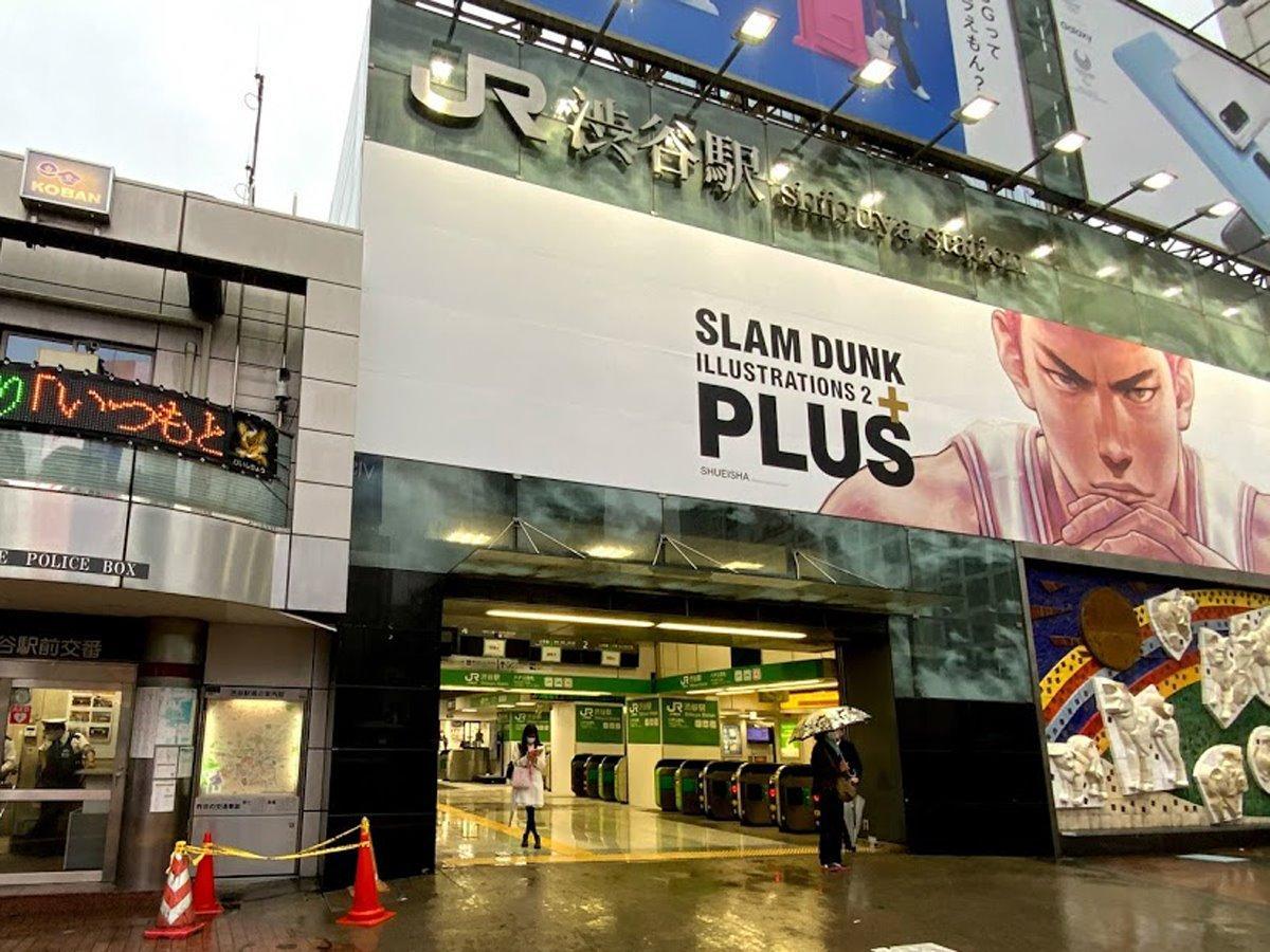 渋谷駅前の様子(4月13日16時ごろ撮影)