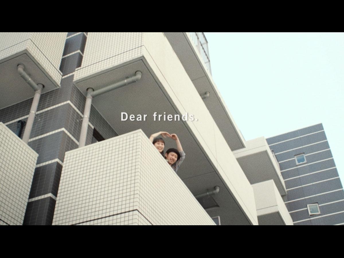第1弾「Dear friends.~わたしの世界 篇」より