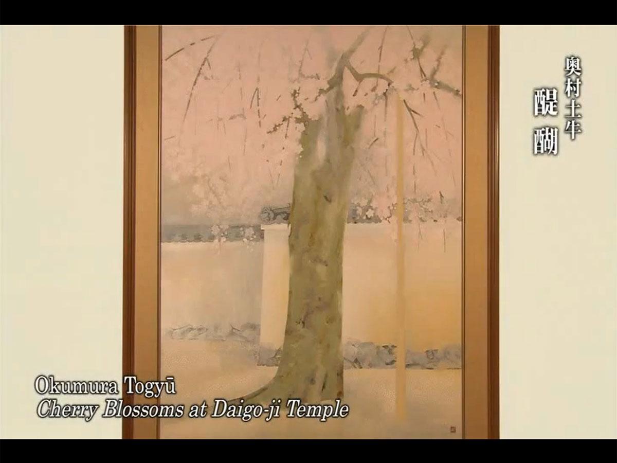 ユーチューブで公開した動画「山種美術館の日本画 四季を描く」より。英語の字幕付きで作品を紹介している