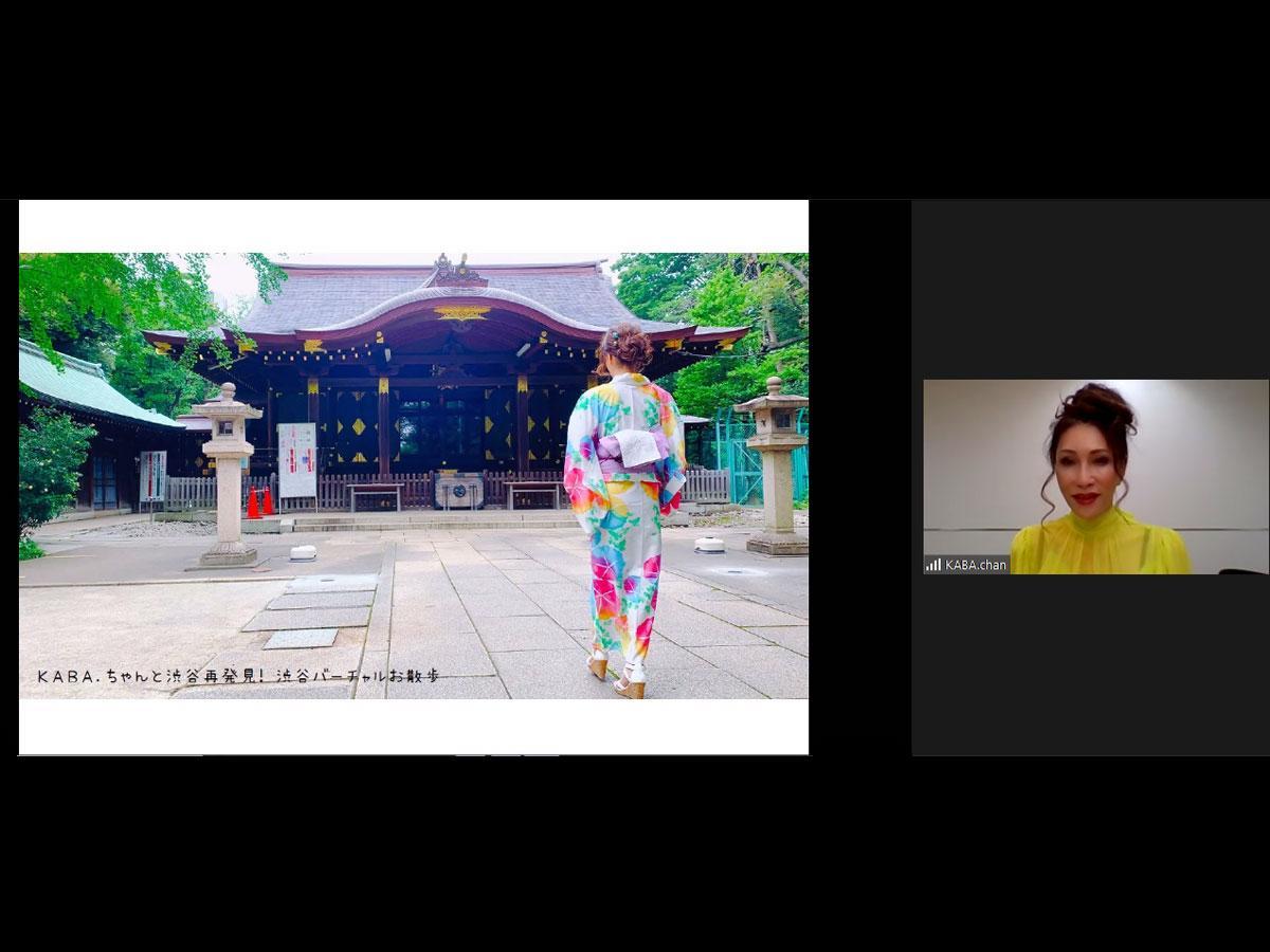 KABA.ちゃんがお薦めスポットを紹介する「KABA.ちゃんと渋谷再発見!バーチャルお散歩」の体験イメージ