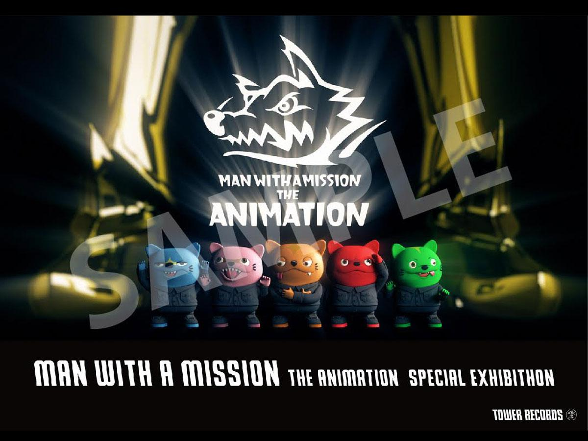 3DCGアニメーション「MAN WITH A MISSION THE ANIMATION -伝説のライブを開催セヨ-」のイメージ