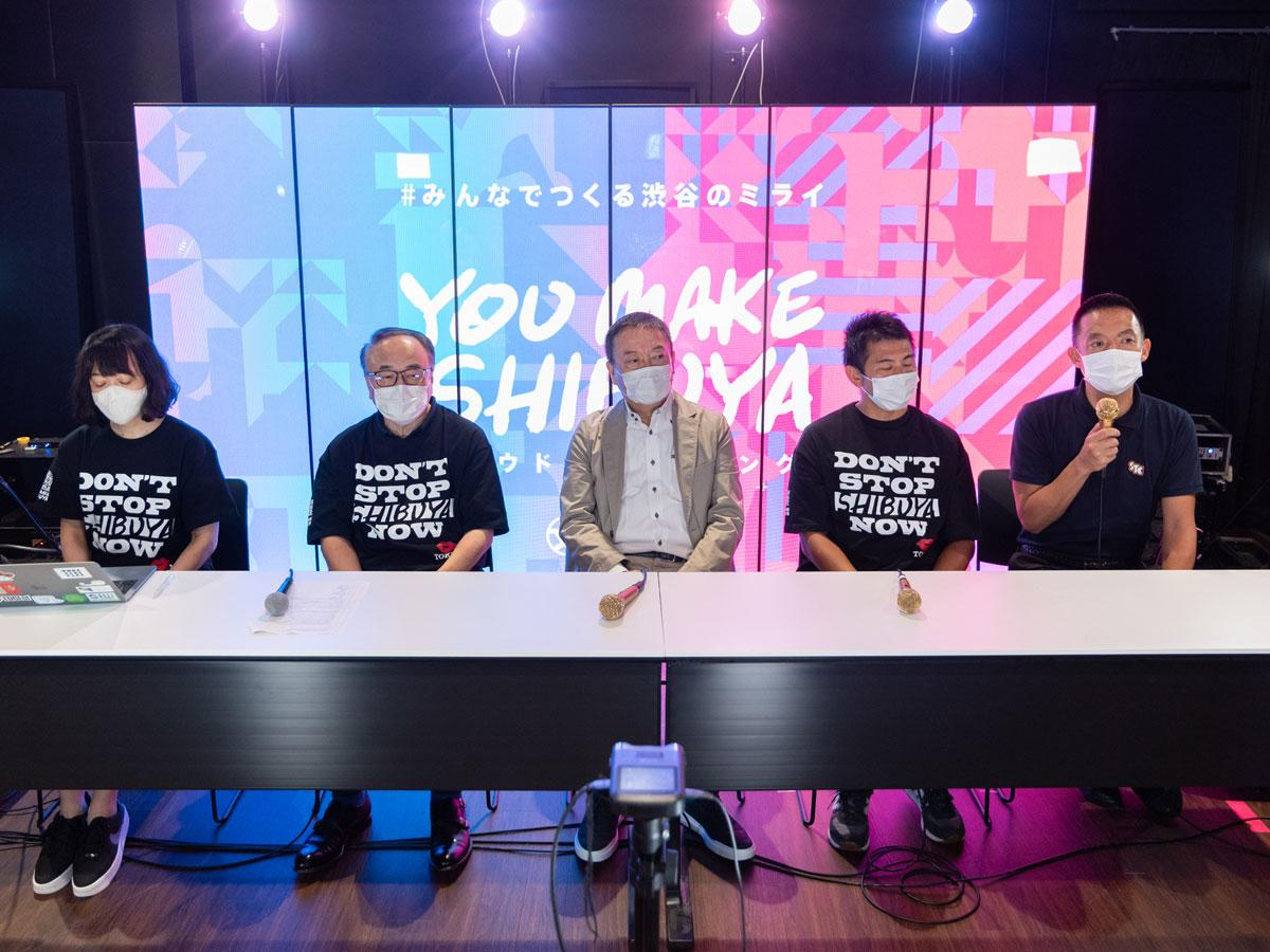「YOU MAKE SHIBUYA クラウドファンディング」に対する思いを語る長谷部健渋谷区長(右)