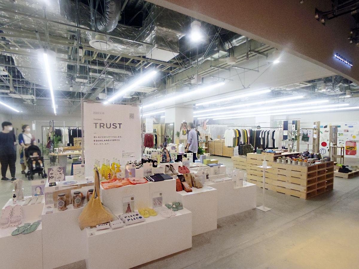 マーケットやギャラリーなどを展開する店舗