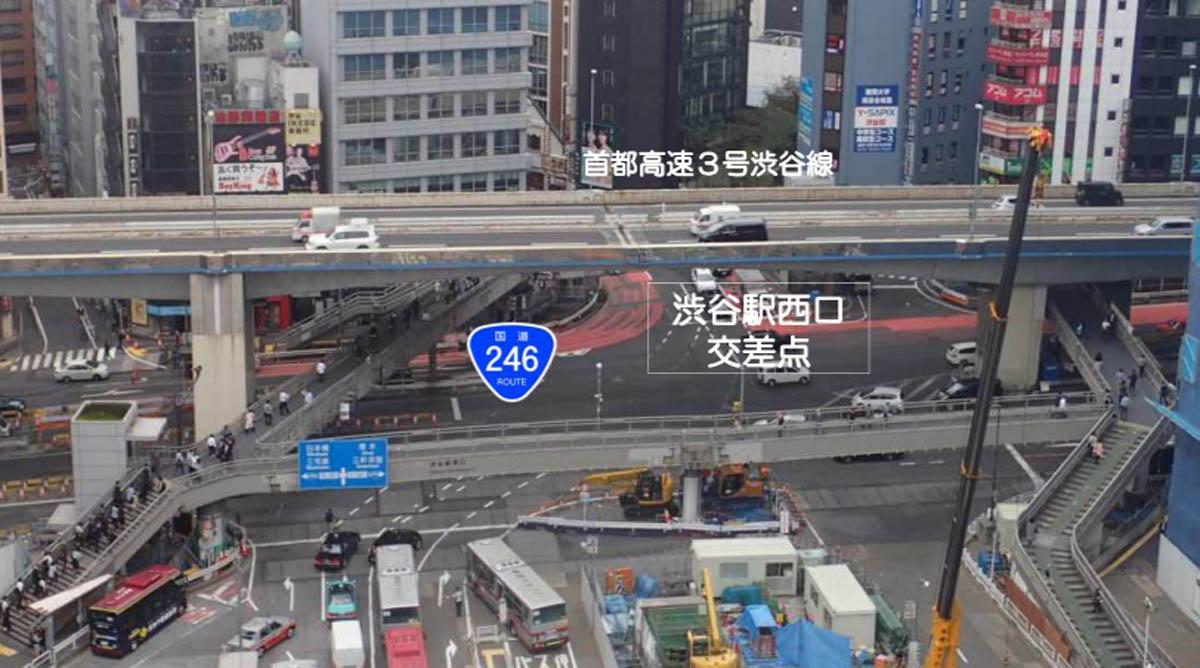 渋谷駅西口歩道橋デッキ