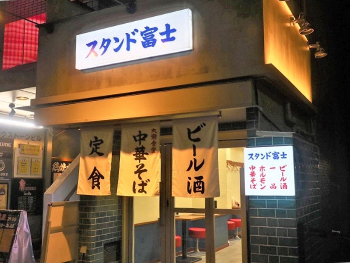 恵比寿駅近くに位置する店舗の外観