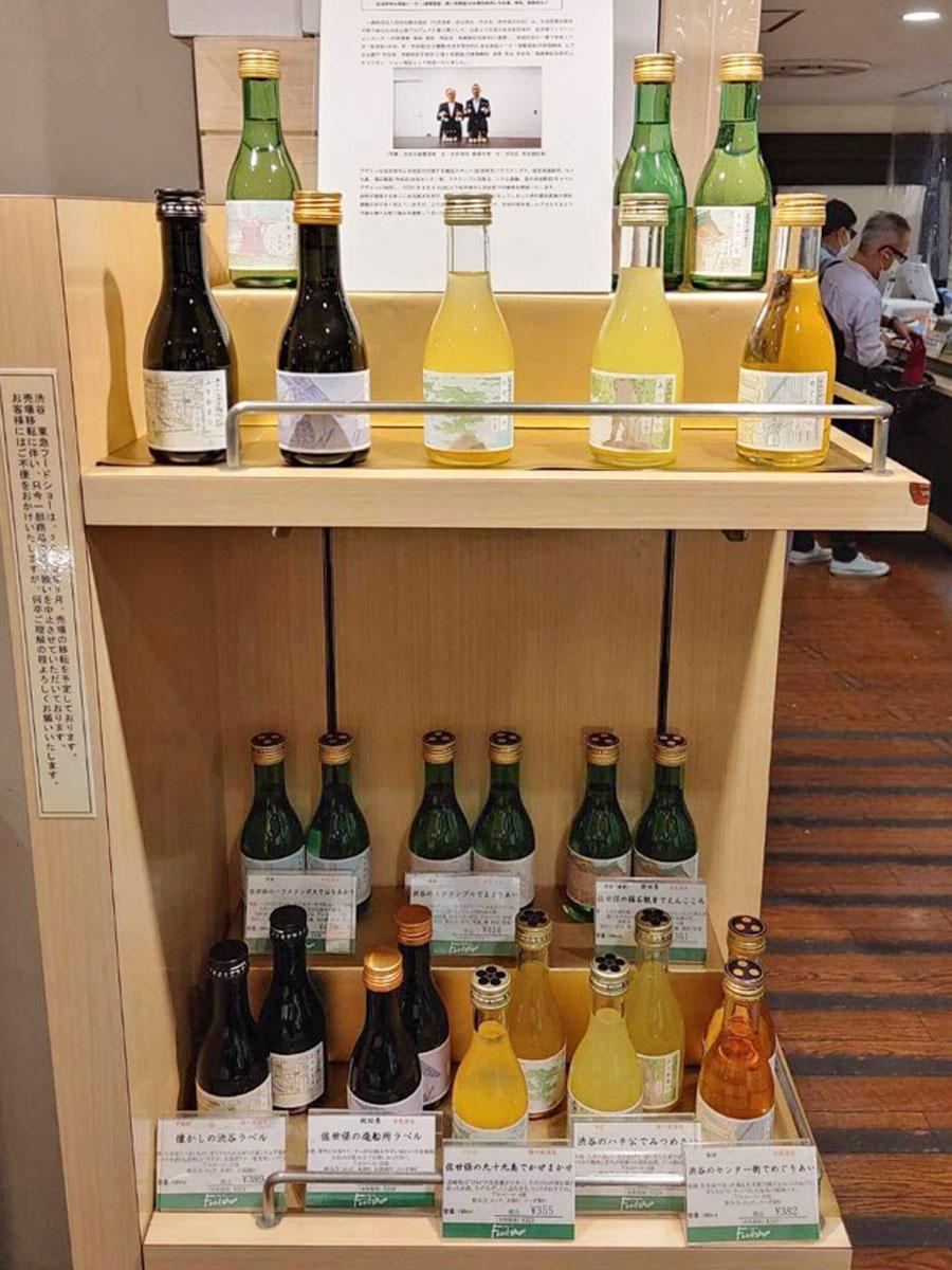 渋谷 東急フードショーで販売する「渋谷酒」