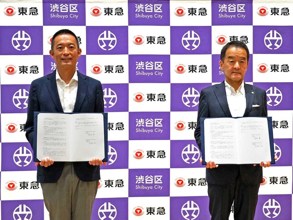 左から長谷部健渋谷区長、東急・高橋和夫社長