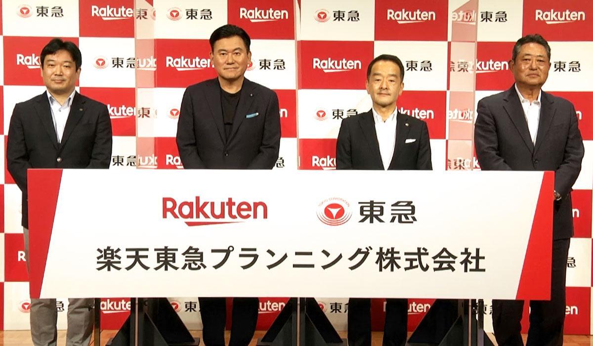 オンライン会見で新会社設立を発表した楽天三木谷浩史社長(中央左)や東急高橋和夫社長(同右)ら