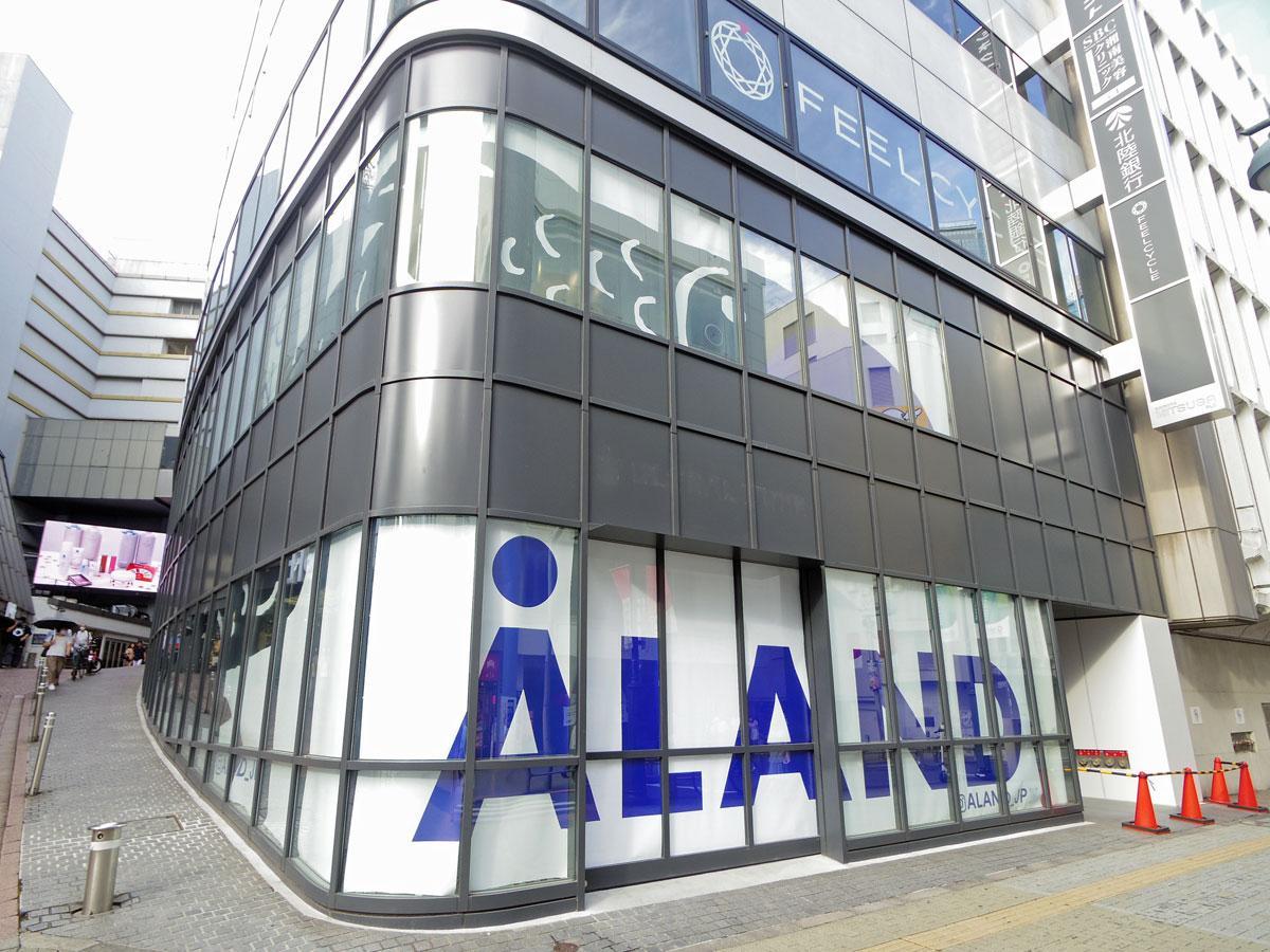 「ALAND TOKYO」がオープンする井の頭通り沿いの渋谷三葉ビル